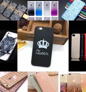 Чехлы на iPhone 4,5,6,7