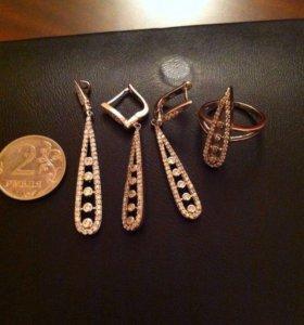 Серебренный комплект