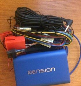 Dension автомобильный адаптер (usb,aux)
