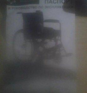 Кресло-коляска и памперсы взрослые