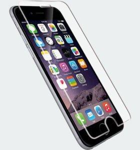 Бронированное стекло айфон 4 4S 5 5S 6 6S 7