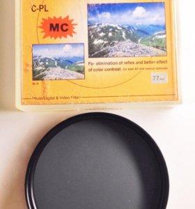 Фотофильтр поляризационный Marumi 77mm
