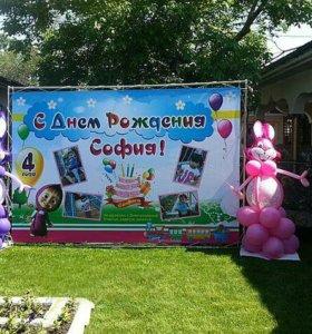 Баннер на детский День рождения. Press Wall