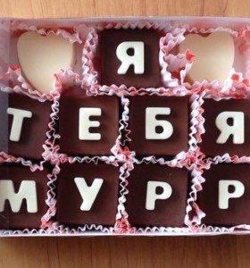 Набор шоколада