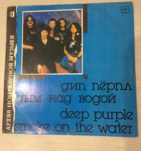 Виниловая пластинка Deep Purple