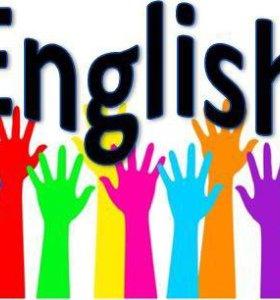 ENGLISH‼️Репетитор🇬🇧