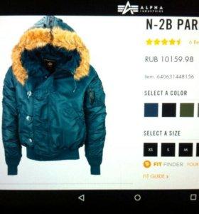 Зимняя куртка бомбер n2b alpha