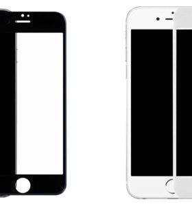 3D стекло - бронь на iPhone 6/6s; 7