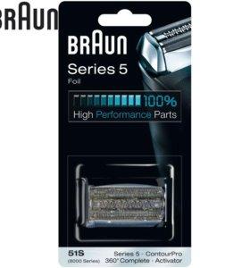 braun s5