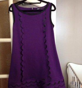 Платье BABYLON (оригинал )