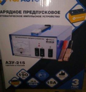 Зарядное устройства