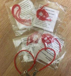 Красные нити обереги(желаний)и браслеты с хамсой