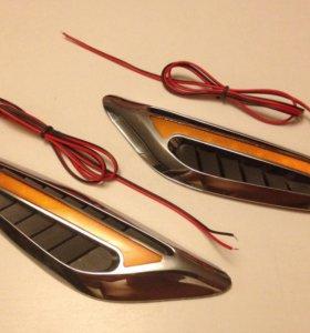 Поворотники светодиодные на крыло