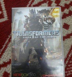Диск Transformers