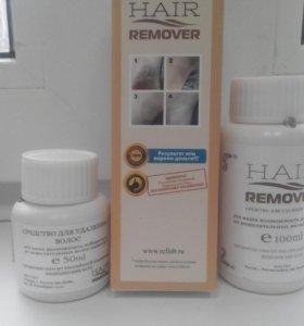 Средство для удаления волос навсегда Hair remover