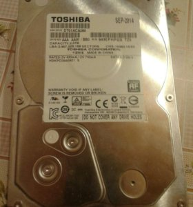 Toshiba 2 tb