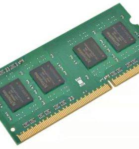 Модули памяти ddr3 для ноутбука