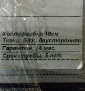 Матрас 80×190