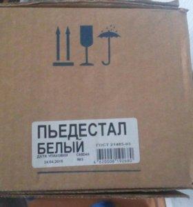 Продам пьедестал под раковину(в упаковке)