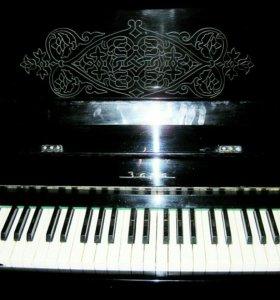 Пианино Заря