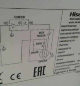 Холодильник Hisense