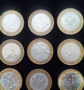 Монеты юбилейные для коллекции.