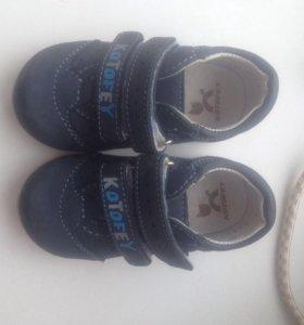 Ботинки детские Котофей