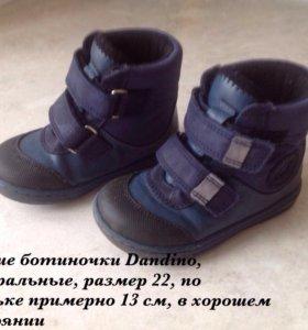 Весенние ботиночки+туфли в подарок