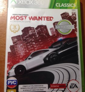 Need for speed Most wanted 2013