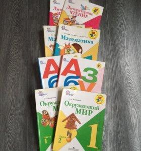Учебники для 1 класса