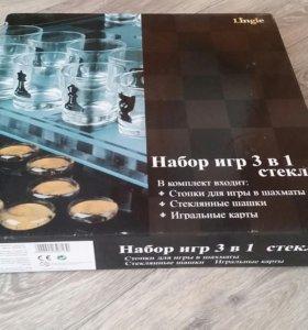 Шахматы (пьяные шахматы)