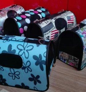 Продам новые сумки переноски для животных