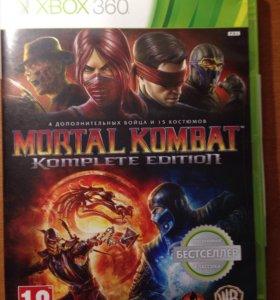 Mortal Combat Komplete edition