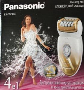 Эпилитораль Panasonic es-ed50-n для влажной/сухой