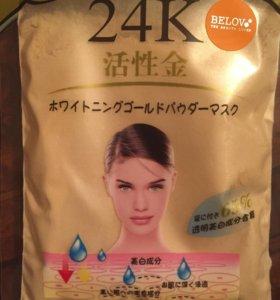 Золотая маска для лица24К. Тайланд.