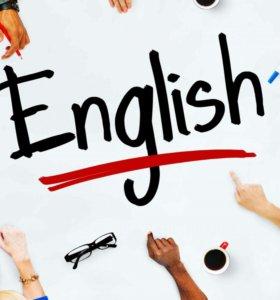 Обучаю основам английского языка