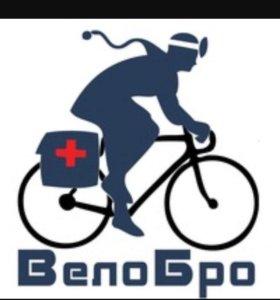 Ремонт велосипедов всех видов