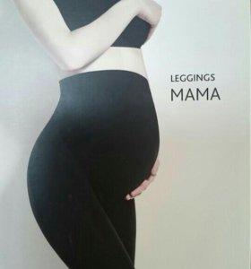 Легинцы для беременных