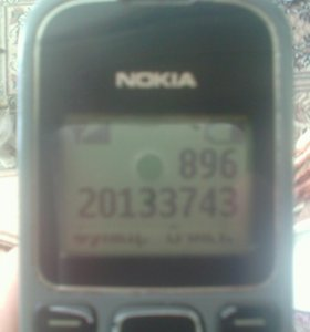 Продам пай 14 Га с.султан 89620133743