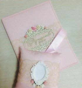 Свидетельство о браке, подушка для колец (набор)
