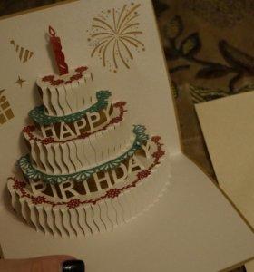 Продаю открытку Торт 3D + Конверт
