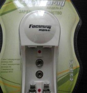 зарядное устройство focusrey в упаковке