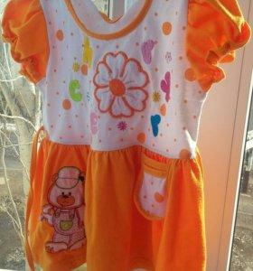 Платье на девочку до 1 года