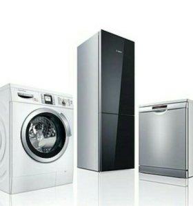 Ремонт холодильников и стиральных машин автоматов.