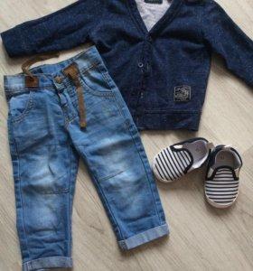 Кардиган и джинсы на мальчика +подарок