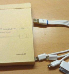 Зарядный кабель USB 4 в 1