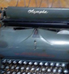 Машинка печатная немецкая