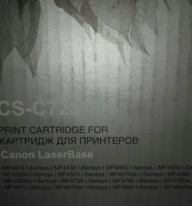 Картридж для МФУ Canon
