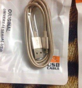 USB iPhone 5,5s,6,6s.