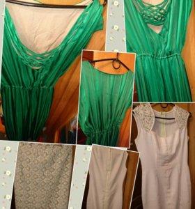 Пошив и ремонт одежды,штор